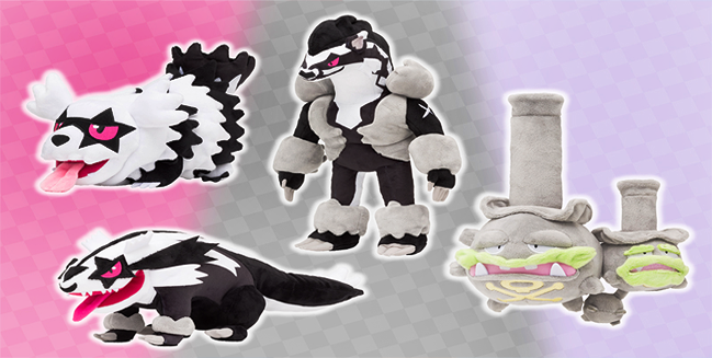 New 8th Gen Plushies are Here!