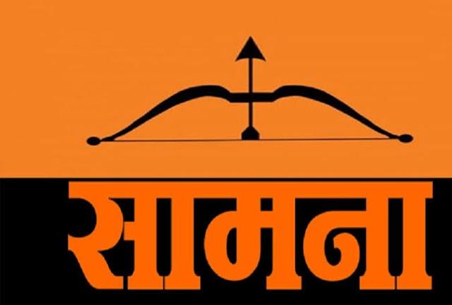 सामना अग्रलेख: महाराष्ट्राचे मन खंबीर, इरादे पक्के, पुद्दुचेरीचे खेळ महाराष्ट्राच्या मातीत चालणार नाही...