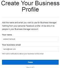 كيفية فك حضر رابط موقعك علئ فيس بوك Facebook والنشر في الفيس بوك