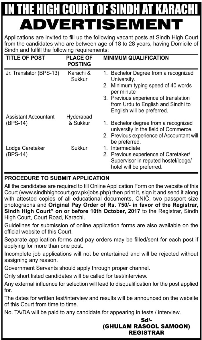 Jobs In The High Court Of Sindh 25 Sep 2017