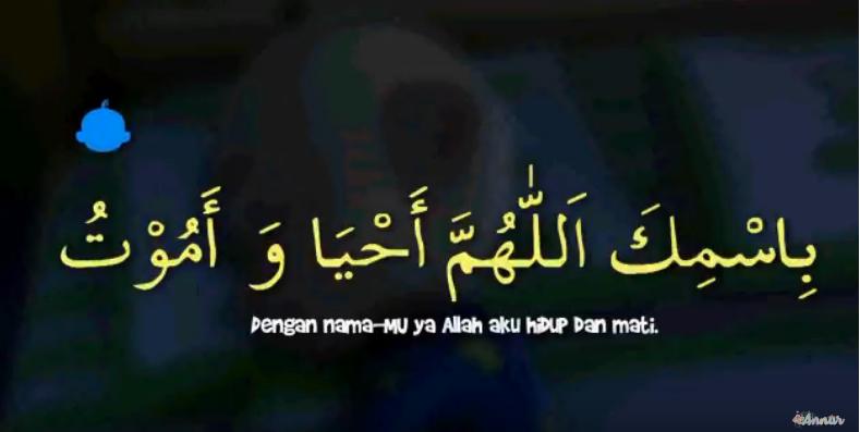 doa sebelum tidur upin ipin