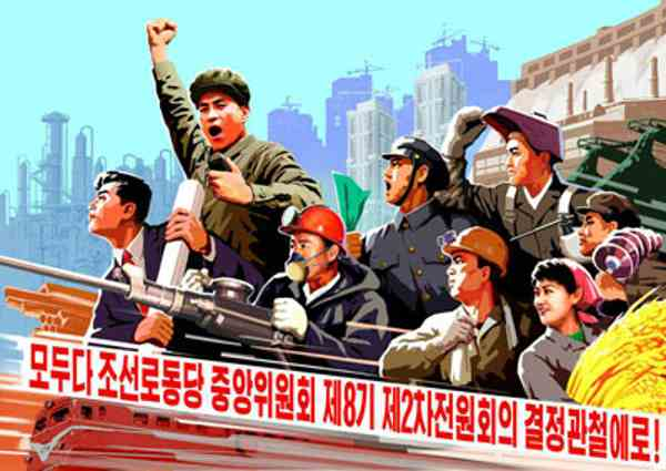 (1) DPRK Posters