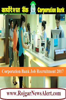 Corporation Bank Job Recruitment 2017
