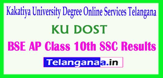 KU Degree Online Admissions 2018 DOST.CGG.GOV.IN Kakatiya University Degree Online Services Telangana