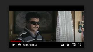 সিও স্যার ফুল মুভি (২০১৩) | C/O Sir Full Movie Download & Watch Online | Bengali Movie Free