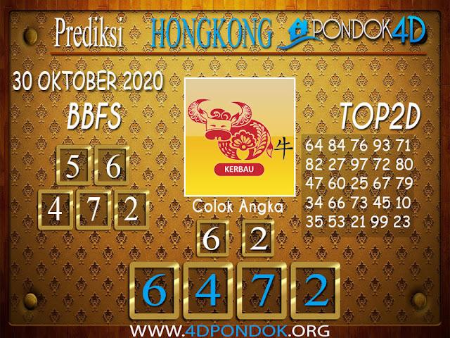 Prediksi Togel HONGKONG PONDOK4D 30 OKTOBER 2020