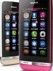 Nokia Asha 311 RM 714 Flash File (MCU+PPM+CNT) Free Download