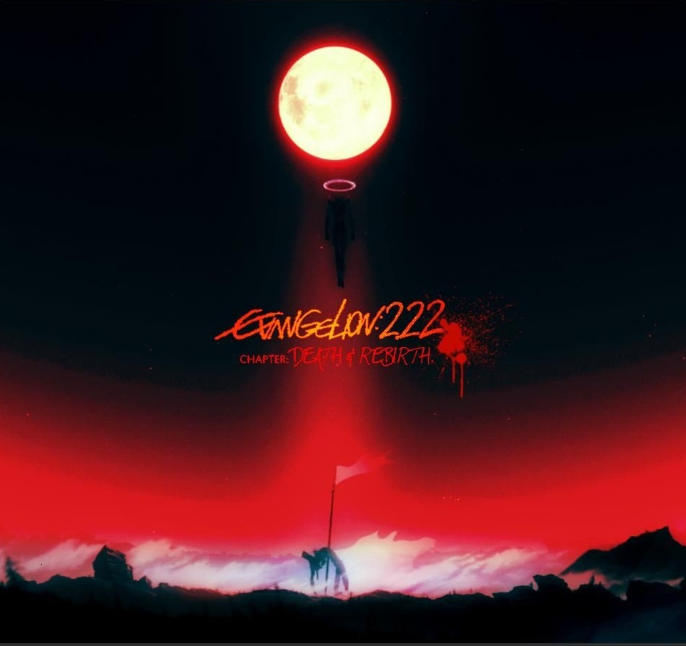 Omega Episode 2 Subtitle Indonesia: Evangelion: 2.0 You Can (Not) Advance BD Subtitle