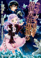 Death March Kara Hajimaru Isekai Kyousoukyoku / Death March To The Parallel World Rhapsody Mangá Capa Online