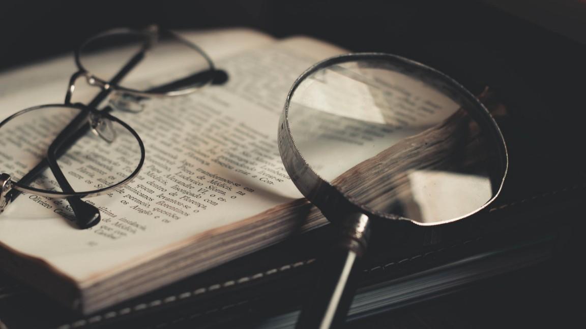 Image of books, ইমাম তাহাবীর জীবনী, ইমাম তাহাবী জীবন ও কর্ম, ইমাম তাহাভী (র.),  এর পরিচয়