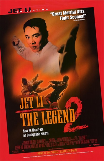 The Legend II (1993) Dual Audio Hindi Movie Download
