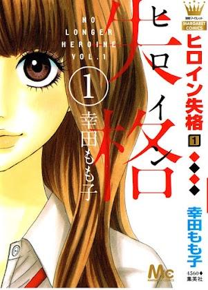 Heroine Shikkaku (Cont)