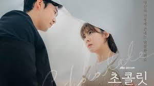7 Drama Korea tentang Kesehatan Mental yang Bikin Hati Hangat. The Zhemwel