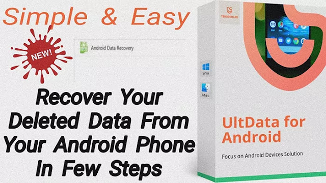 mobile data recover