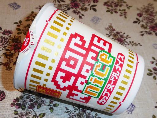 【NISSIN(日清食品)】カップヌードル ナイス 濃厚!ポークしょうゆ
