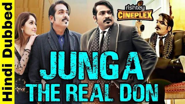 Junga The Real Don (Junga) Hindi Dubbed Download 300mb Movies, 300mbmovies, 3D Movie, 3GP, 500MB, 700mb, 7starhd, 9kmovies,9xfilms.org, 9xmovie,world4u.thelinksmaster.com, world4ufree, worldfree4uPa Paandi Download 300mb Movies, 300mbmovies, 3D Movie, 3GP, 500MB, 700mb, 7starhd, 9kmovies,9xfilms.org, 9xmovie,world4u.thelinksmaster.com, world4ufree, worldfree4u