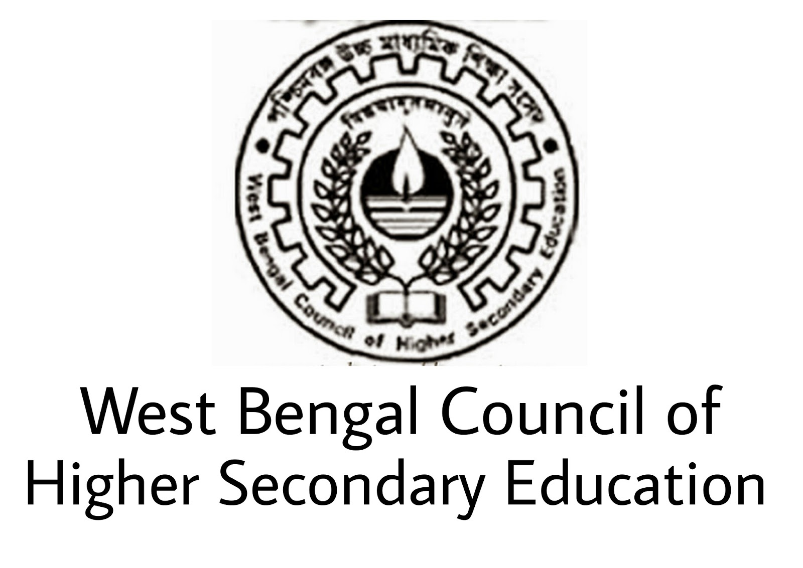 ENGLISH FOR YOU FOR EVER: West Bengal Board WBCHSE HS