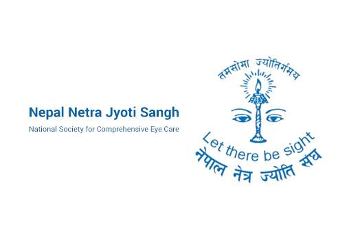 Nepal Netra Jyoti Sangh Vacancy
