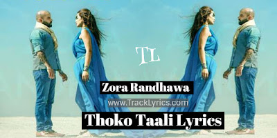 thoko-taali-lyrics
