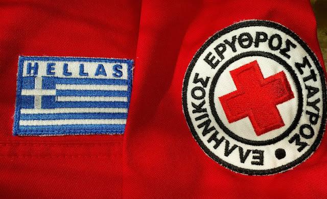 Ευχαριστίες του Ερυθρού Σταυρού Ναυπλίου προς το Ίδρυμα Μπιλίνδα