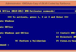 KMSonline v1 8 3 By Ratiborus - Imtikhan Com