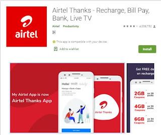 airtel call details kaise nikale