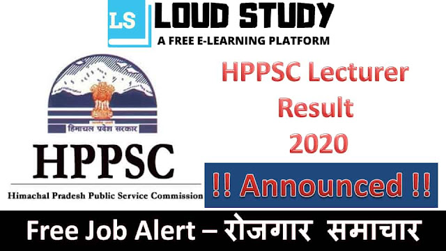 HPPSC Lecturer Result 2020 Announced