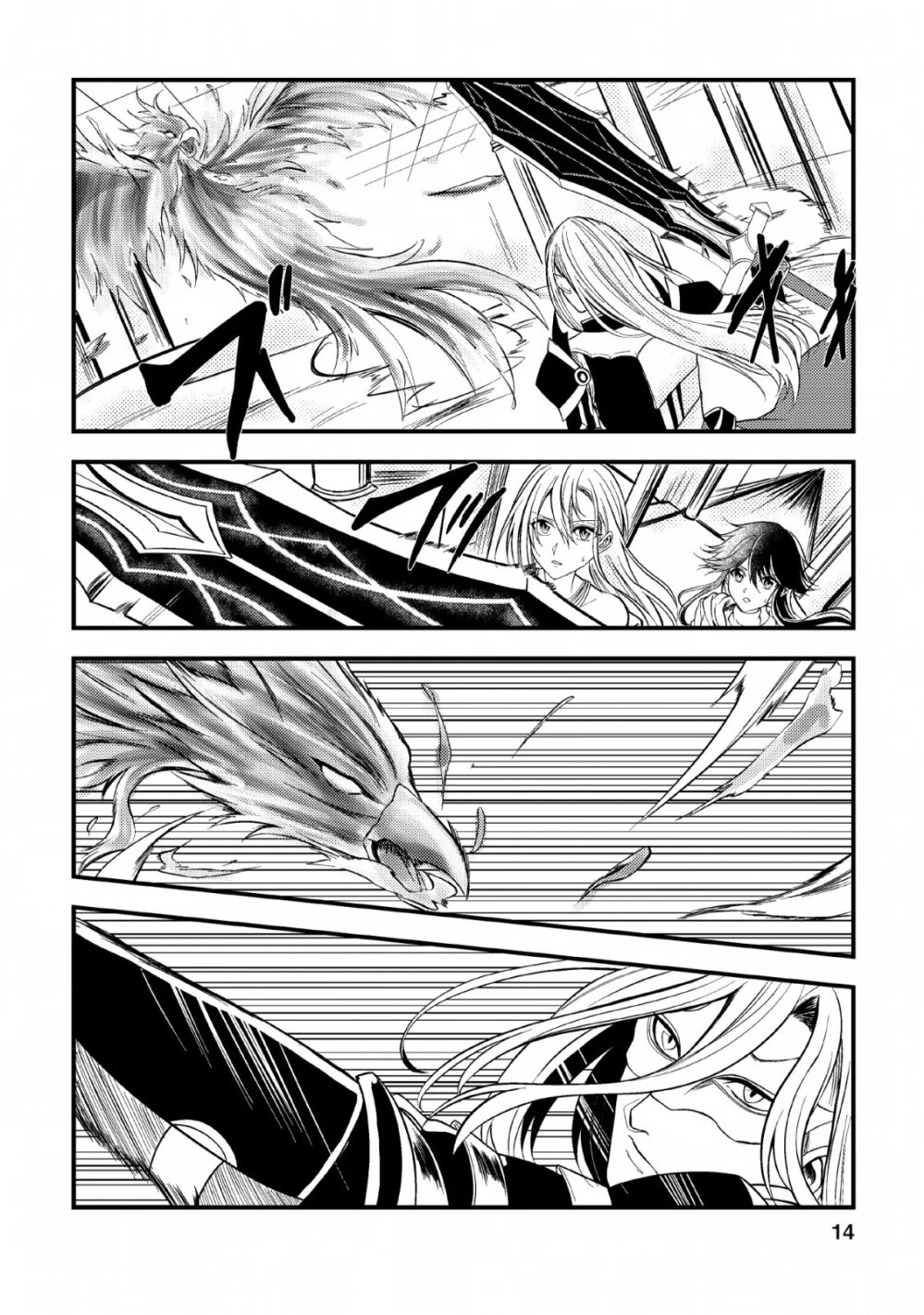 อ่านการ์ตูน Party kara Tsuihou Sareta Sono Chiyushi Jitsuha Saikyou Nitsuki ตอนที่ 6 หน้าที่ 12