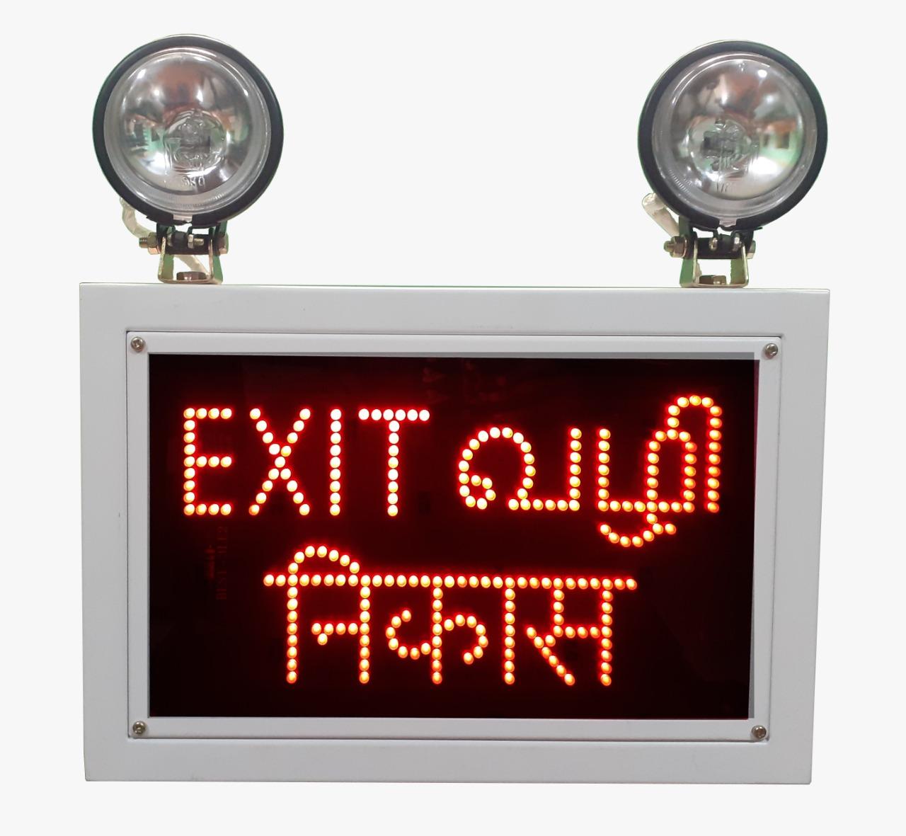 Industrial Emergency Lamp Three Language EXIT