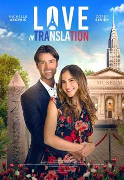 Love in Translation (2021)