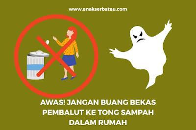 Jangan Buang Bekas Pembalut Ke Tong Sampah Dalam Rumah AWAS! Jangan Buang Bekas Pembalut Ke Tong Sampah Dalam Rumah, Ini Akibatnya!