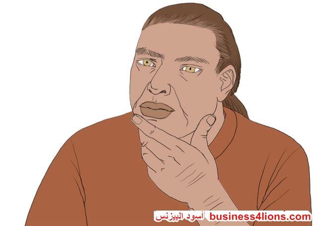 لمس او حك ومداعبة الذقن أو اللحية - لغة الجسد