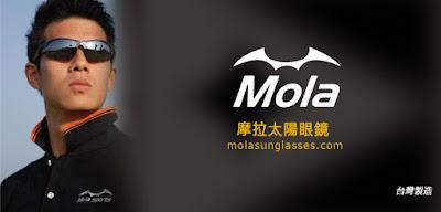 運動太陽眼鏡 MOLA SPORTS 摩拉