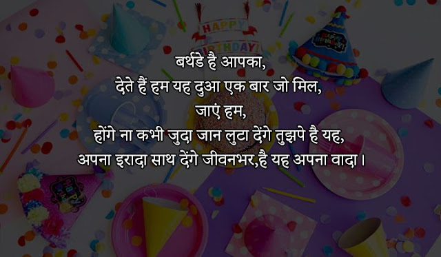 happy birthday wishes images for download