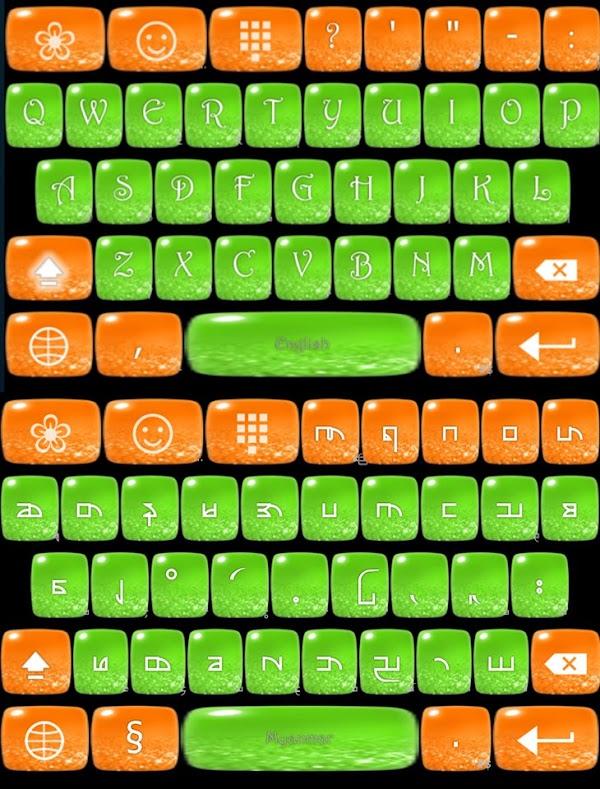 Myanmar Keyboard (Orange&Lemon) APK