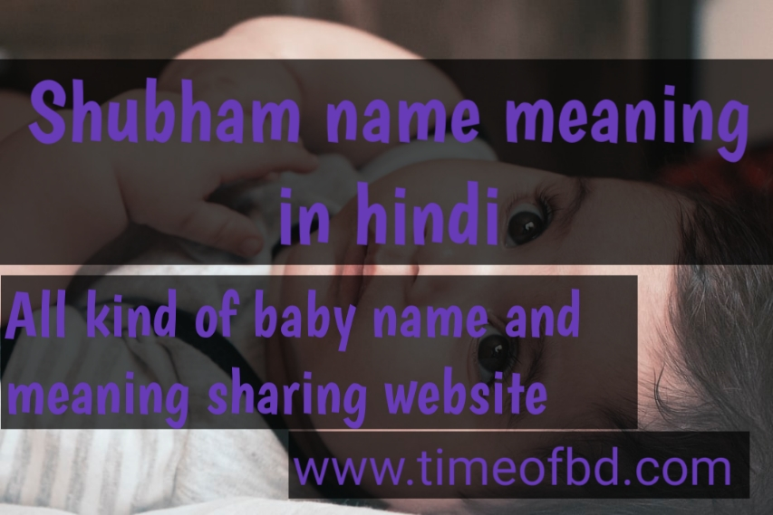 shubham name meaning in hindi, shubham ka meaning ,ashubham meaning in hindi dictioanry,meaning of shubham  in hindi