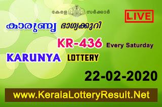 Kerala Lottery Result 22-02-2020 Karunya KR-436 Lottery Result