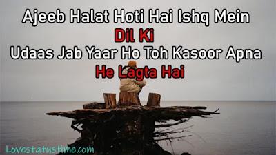 Sad Shayari Status In Hindi | Urdu | English