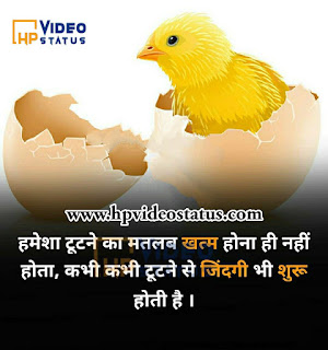 Best Life Status - Life Quotes - Life Shayari In Hindi