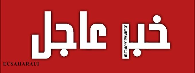 إختطاف شاب صحراوي بمدينة العيون المحتلة إثر إحتجاجه على تنظيم بطولة إفريقيا بالصحراء الغربية.