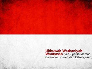 Ukhuwah Wathaniyah