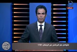 برنامج الطبعة الأولى حلقة  7- 8-2017 مع أحمد المسلماني