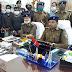 भारी मात्रा में हथियार समेत छ: जिले का आतंक पंचु दास सहित पांच अपराधी गिरफ्तार