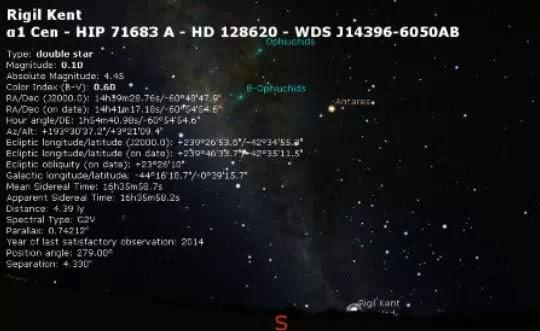 Software Planetarium Gratis Terbaik untuk Windows-1