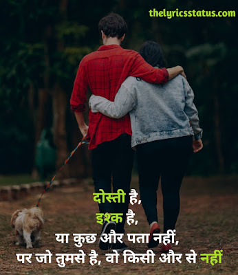 Romantic Hindi Shayari for girlfriend