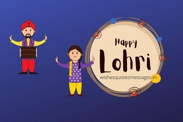 Lohri Images Download
