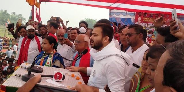 राम नरेश पांडेय हमारे अभिभावक, जीतकर आयेंगे तो मिलेगी सरकार में बड़ी जिम्मेदारी - तेजस्वी