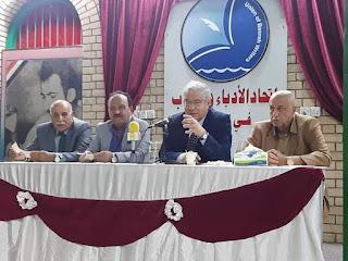 اتحاد أدباء البصرة يعقد مؤتمر صحفي حول مهرجان المربد