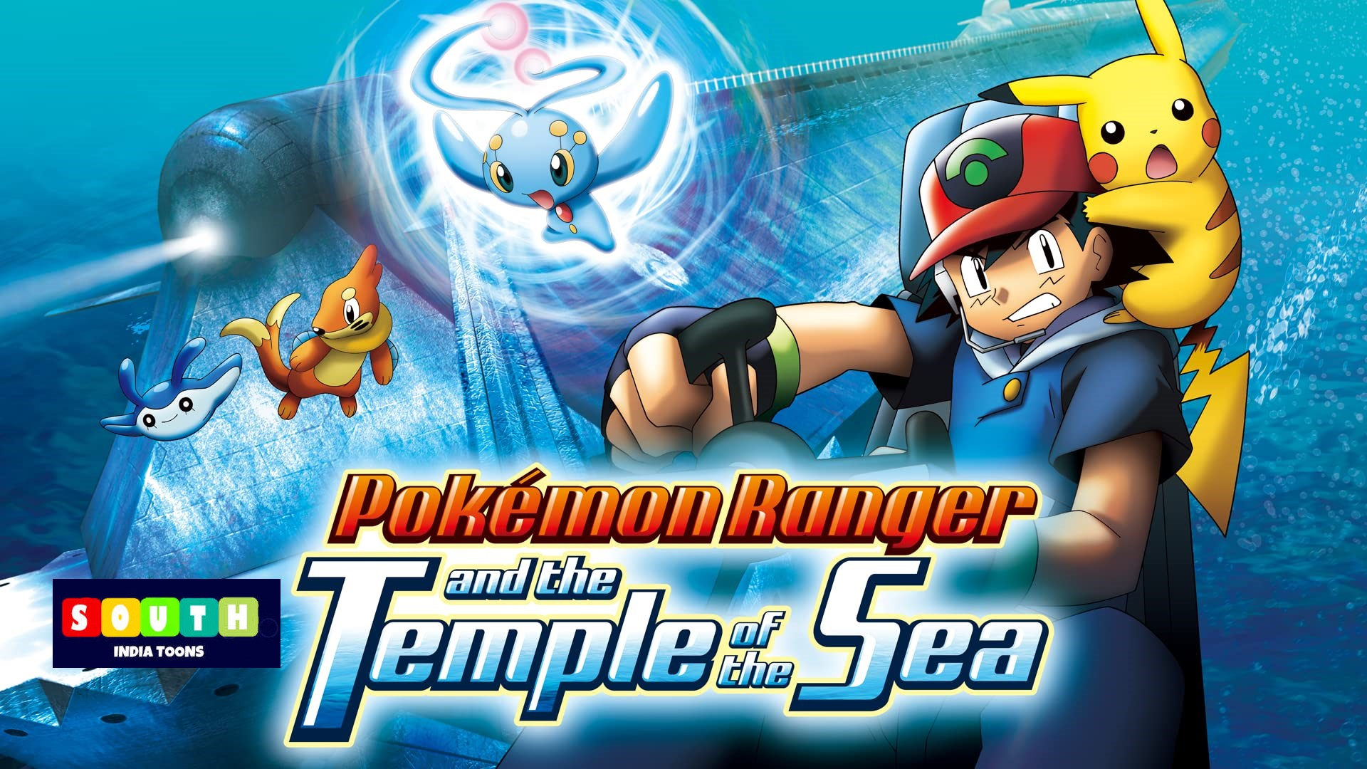 Pokemon Movie 9 Ranger and the Temple of the Sea Tamil Download FHD