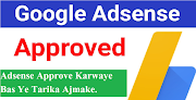 How to Approve Adsense Account | Adsense Account | Why Google Adsense Disapprove